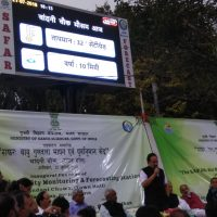 Advanced Weather Forecasting System Unveiled At Chandni Chowk
