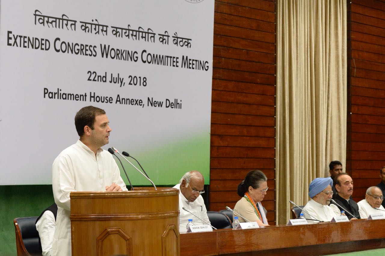 Rahul Chairs First Meeting Of New CWC