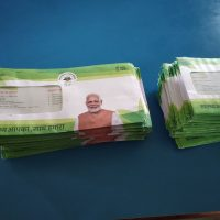 Customised letter from PM for Ayushman Bharat scheme beneficiaries in Jharkhand