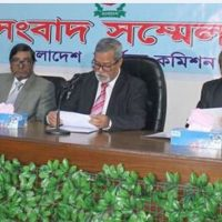 Bangladesh to hold elections on December 23
