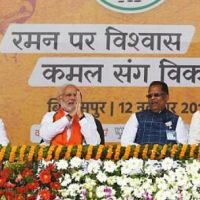 MP, Chhattisgarh were 'BIMARU' states under Congress : PM Modi