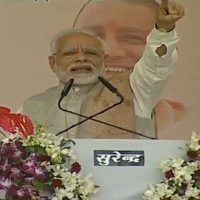 PM launches Gangajal Project to Provide Better and More Assured Water Supply in Agra