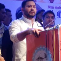 SC slams Tejaswi Yadav, orders him to vacate govt. bungalow and pay fine