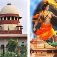 Ayodhya Land Dispute Case: From 1949 to 2019