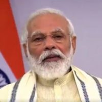 PM Modi to address celebration of Dharma Chakra Day / Asaadh Poornima tomorrow